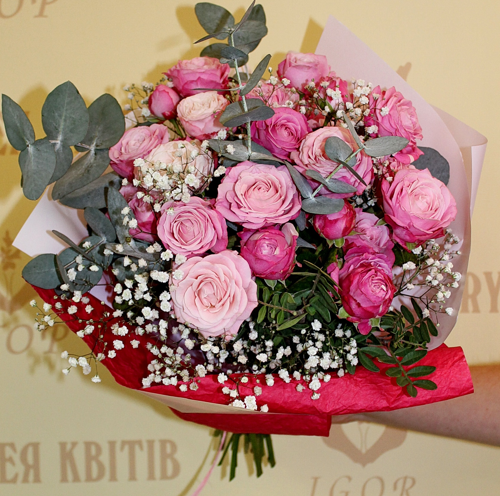 Букет Весна_8
