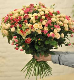 "Bouquet ""Surprise for You"""